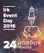 Irk-Event-Day2016